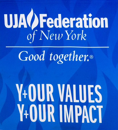 TH 2015 UJA Event