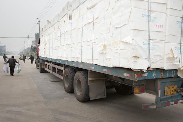 Hongyuan Paper Mill Gaoming