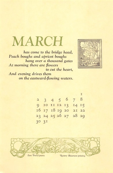 March, 1986, Rectory Basement Press