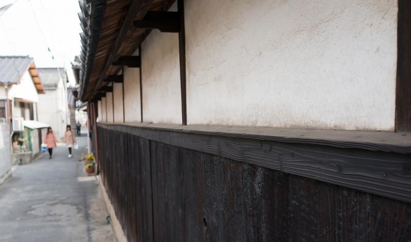 Trip to Naoshima