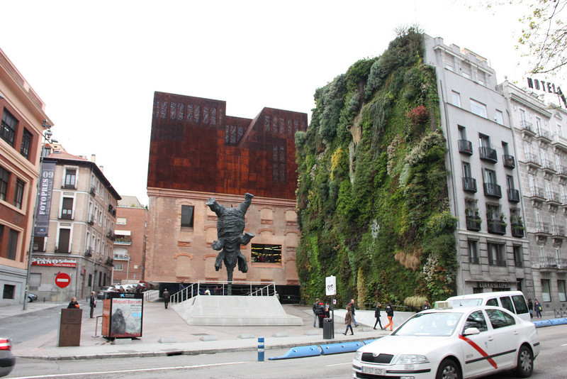 Plant wall art outside an art museum.