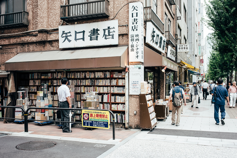 Jimbocho: Tokyo's bookstore district