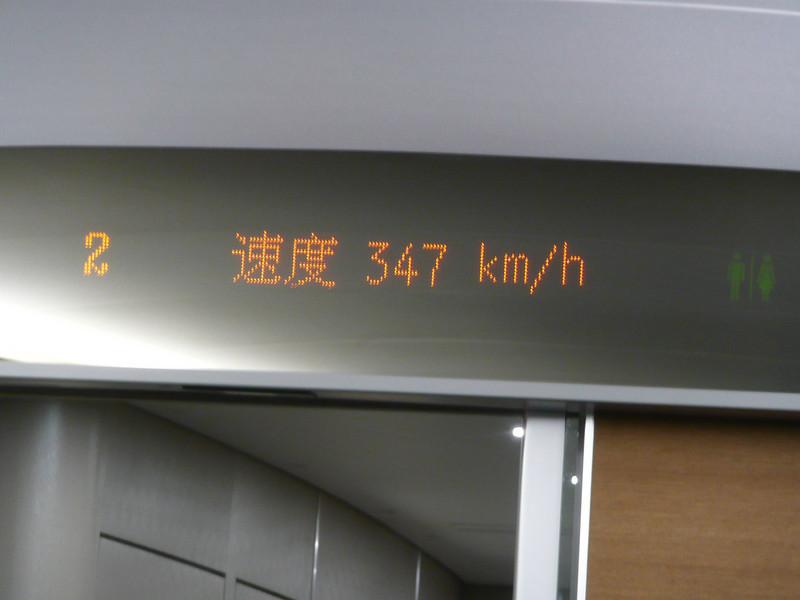 2011, China High Speed Rail Trains