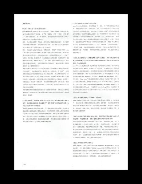 8.0 Life Magazine_17.jpg