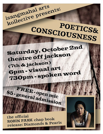 Isangmahal Presents: Poetics and Consciousness - 10.02.2010