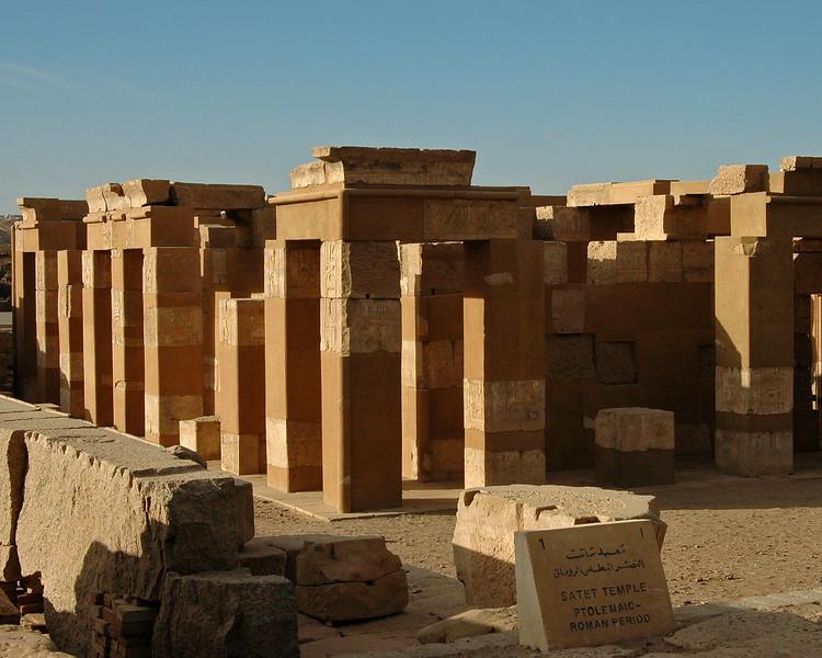 satet temple