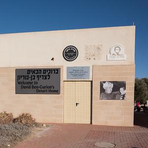 Ben Gurion Desert Home and Memorial - Sde Boker