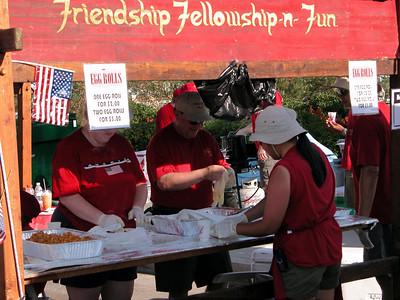 7/4/2003 - Fundraising @ MV Street Fair