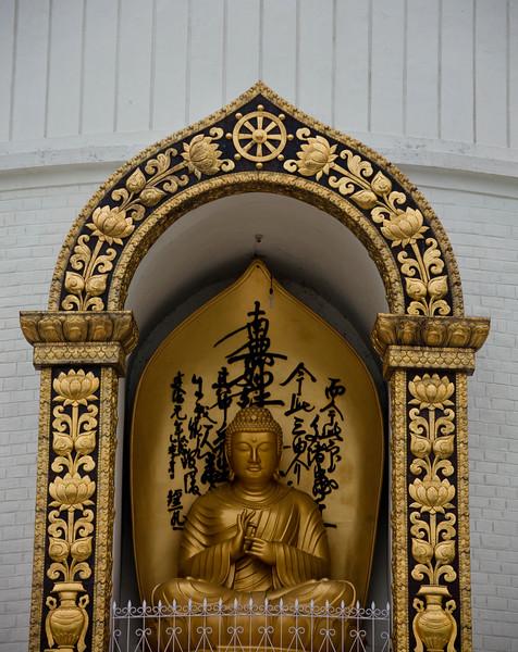 World Peace Pagoda - lake Phewa (35 of 43).jpg