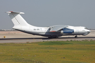 Cargo Airlines 'T'