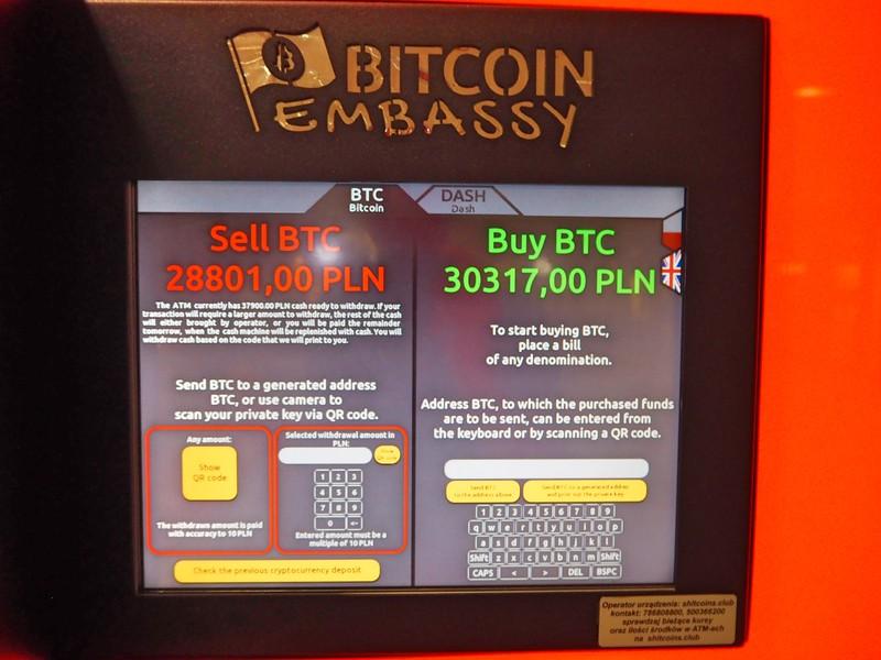 P7250087-buy-sell-bitcoin.jpg