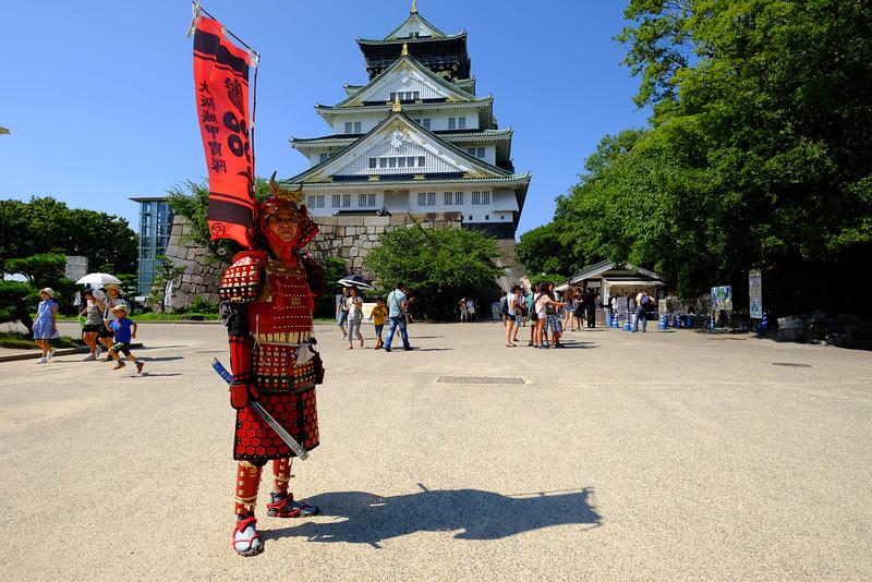 Japan_Osaka-0123.jpg
