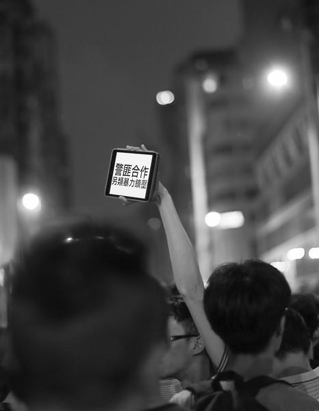 Umbrella Movement 409.jpg