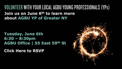 AGBU YP Volunteer Event