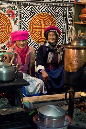 Li Jiang, Shangrila, 2007