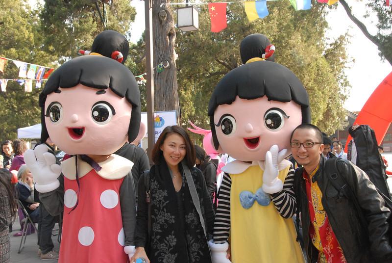 [20111015] Beijing Foreign Language Festival (95).JPG
