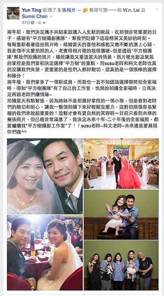 YT_testimonial.png