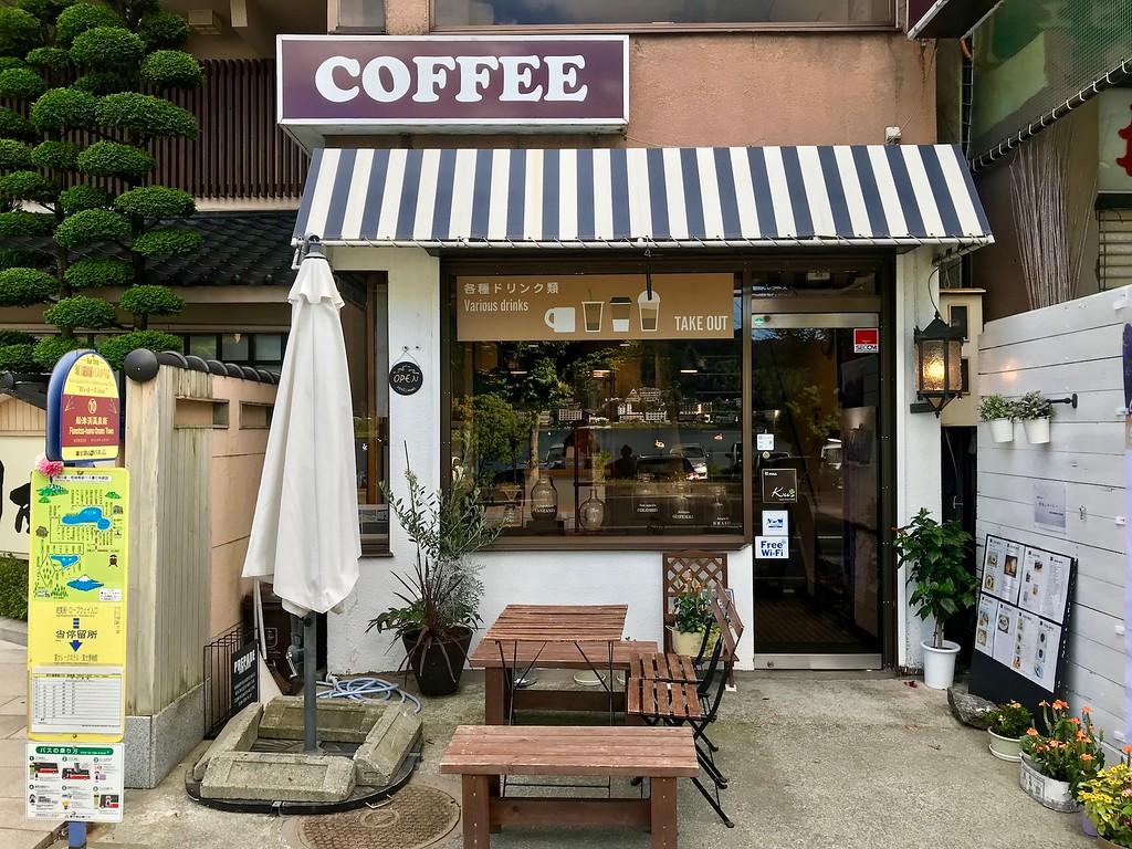 Cafe Ku, just outside Stop 10.