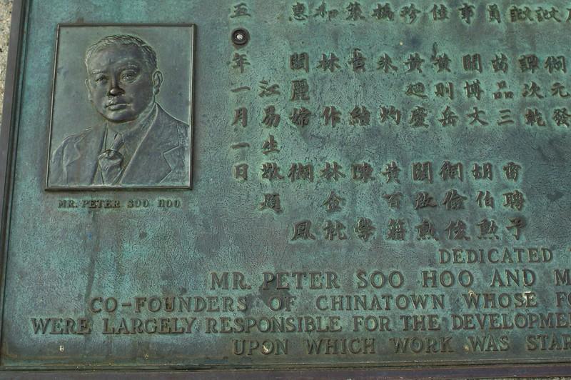 ChinatownCentralPlaza019-PeterSooHoo-2006-10-25.jpg