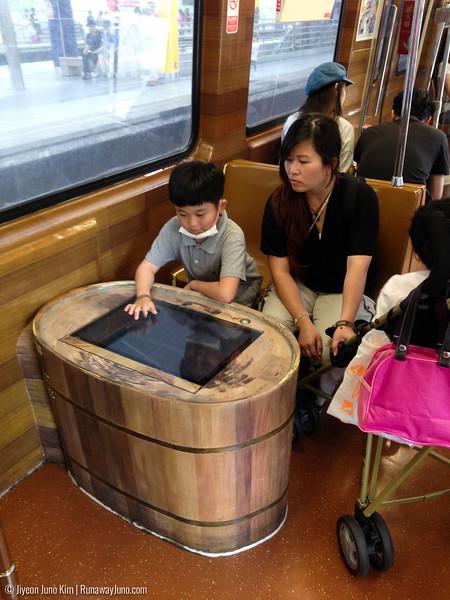 Metro to Xinbeitou