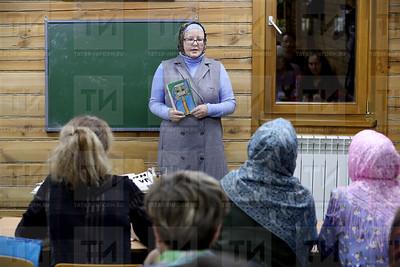 15.10.2019  Начало курсов татарского языка (Салават Камалетдинов)