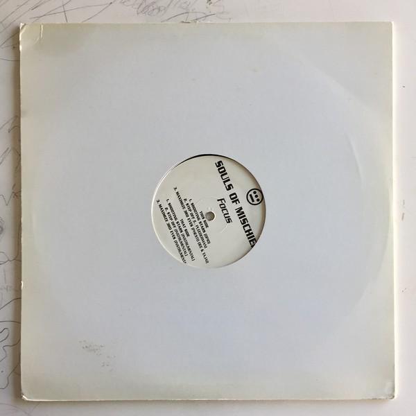 LPs-JB-Hip-Hop-Rap_156.JPG