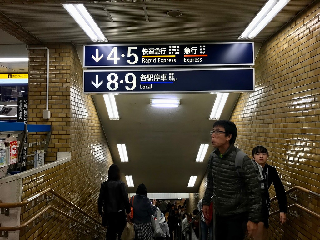 Signs leading to the platforms.