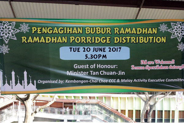 062017 Ramadan Porridge Distribution