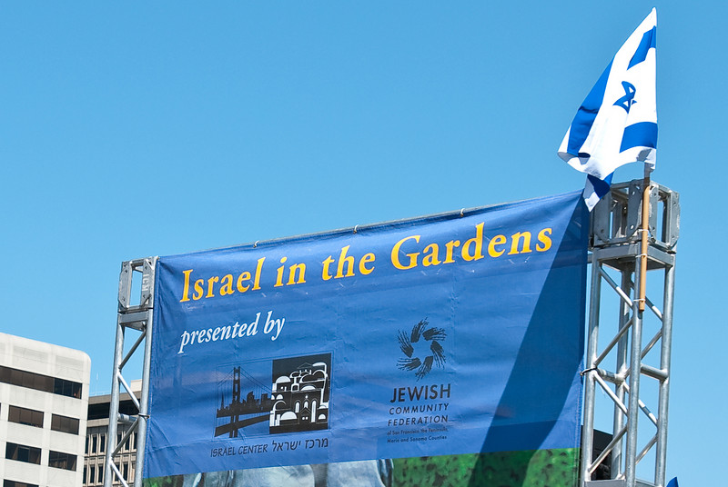 Israel in the Gardens (2009-06-07)