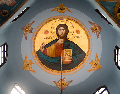 Greek Orthodox Church of the Holy Trinity, Holyoke, MA