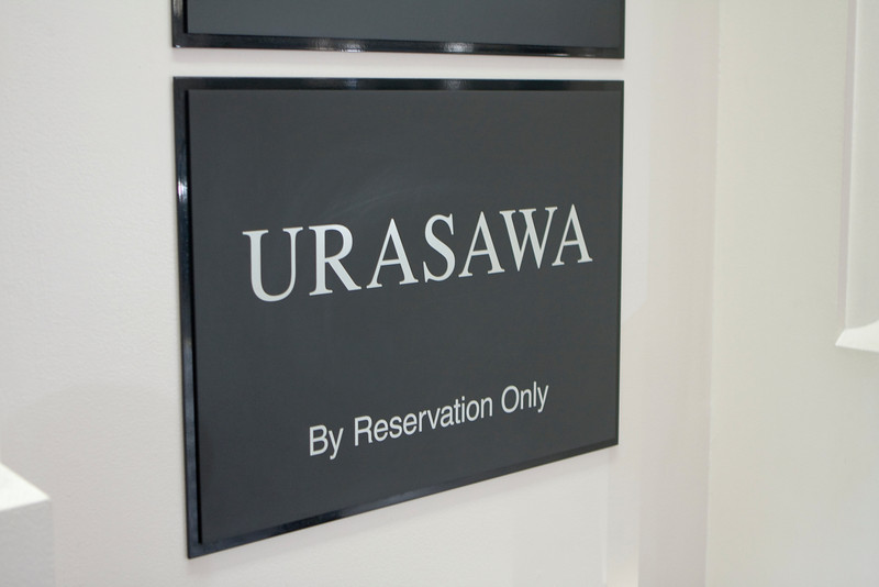 This is the sign in the downstairs garage before you enter the building.  Urasawa is open by reservation only with only one seating per day.