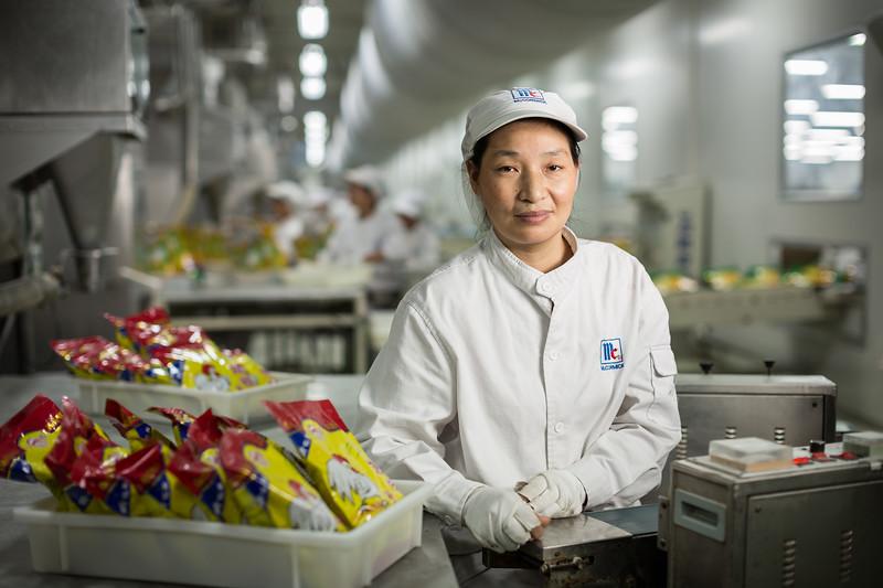 McCormick Wuhan flavoring factory