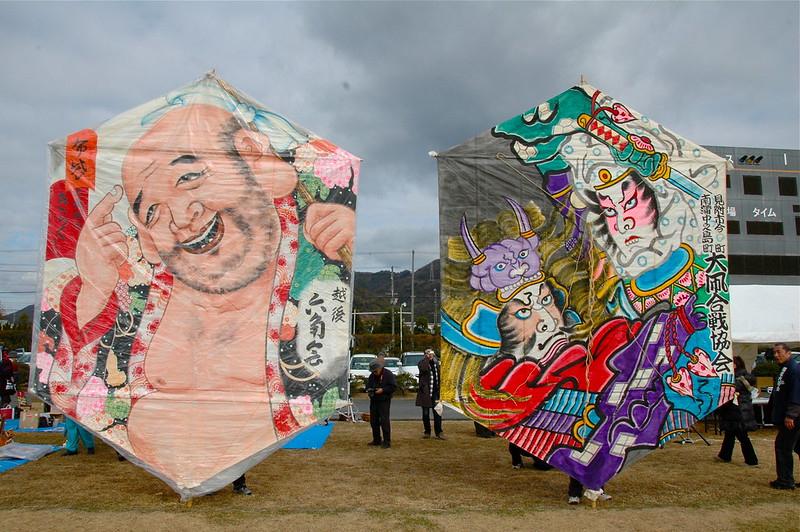 Japanese kites at a festival.