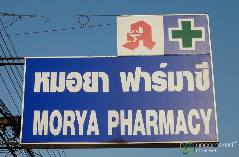 Thai Pharmacy - Koh Samui