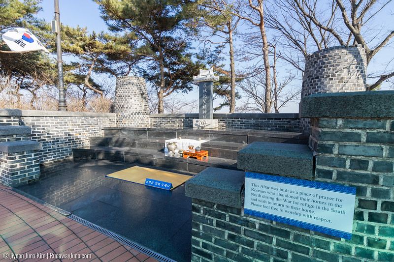 Prayer place for Koreans who abandoned their homes in the North