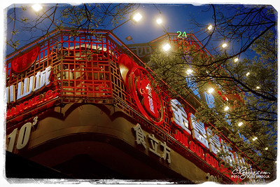 Beijing, Kina 2012 - Blandade promenader II