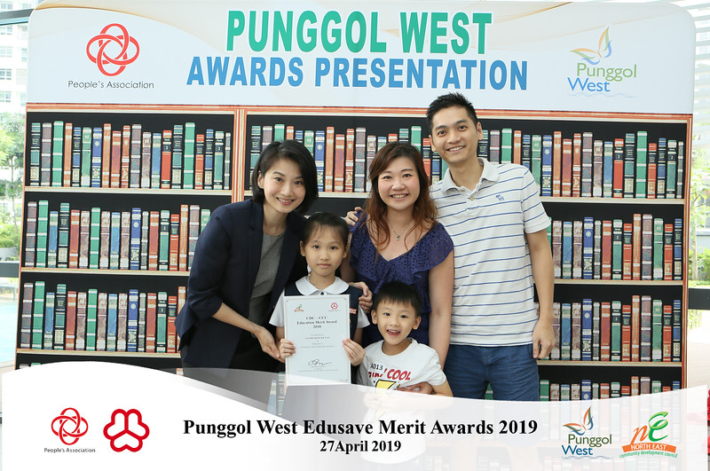 Punggol West EMB-24.jpg