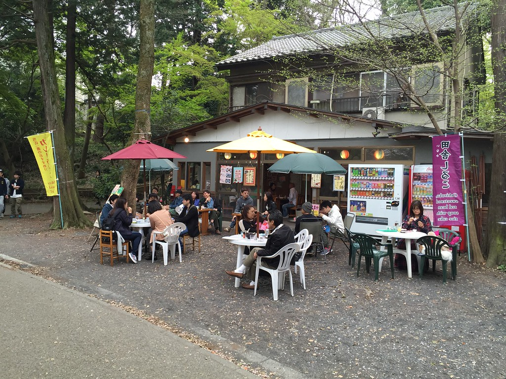 Small park restaurant
