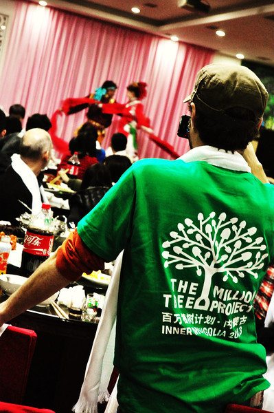 Shanghai Roots & Shoots' Million Tree Project. April 19-22