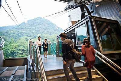 South Mountain Tower (남산 Tower)