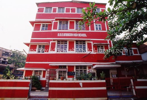 INDIA, Mumbai (Bombay). E.E.E. Sassoon High School (adjacent to Magen David Synagogue). (2009)