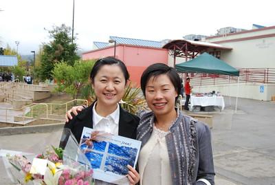 2010-09 IGSM Baptism