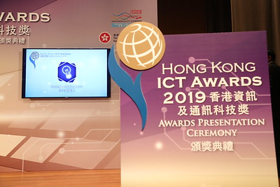 Hong Kong ICT Awards 2019