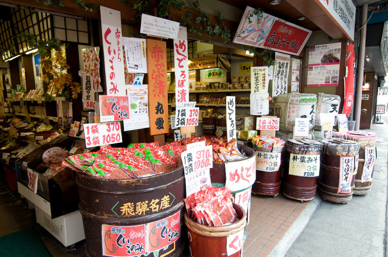 Japan_2010_NAT9383.jpg