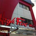 high-five-exterior-yangon-airport-hotel-myanmar.jpg