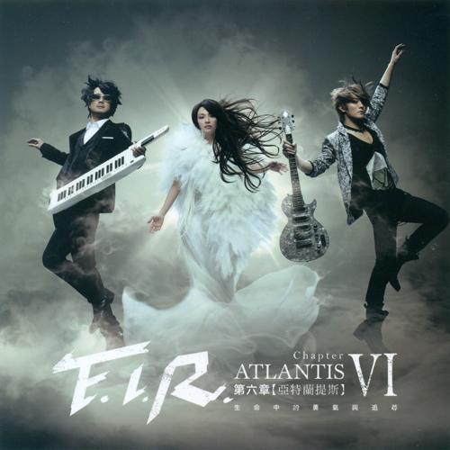 F.I.R.(飞儿乐团) 亚特兰提斯