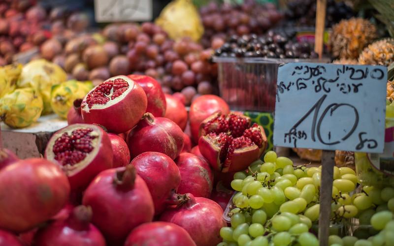 Jerusalems Produce