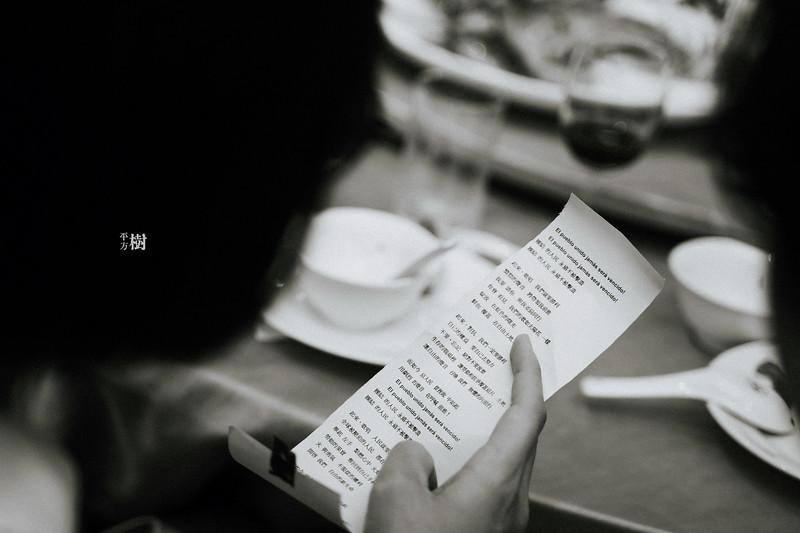 孫立人將軍官邸 陸軍聯誼聽    婚禮紀錄  by平方樹攝影 ▶   https://www.square-o-tree.com/Wed/CM    Facebook 粉絲專頁 ▶    https://www.facebook.com/square.o.tree
