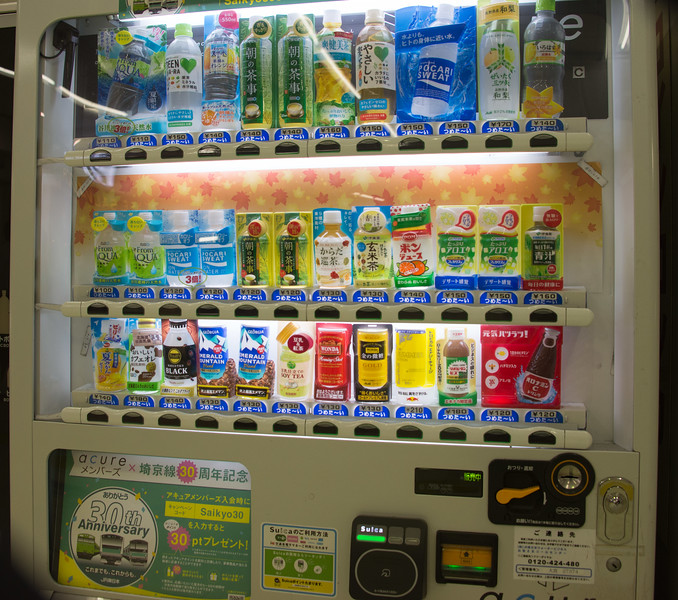 Tokyo trains-7266