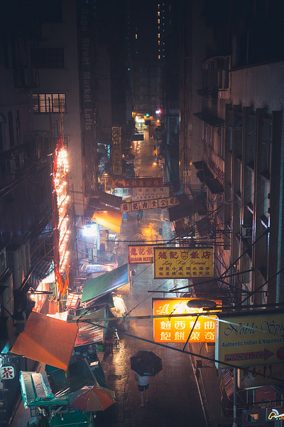Beboy 44 Hong-Kong